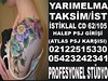23178812211_d8e5b38775_t