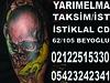 23116753306_84a29c8047_t