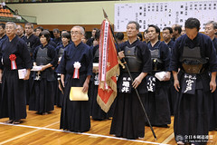 61st All Japan TOZAI-TAIKO KENDO TAIKAI_413