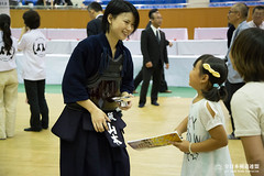 54th All Japan Women's KENDO Championship_310