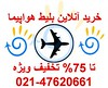 22706470014_7d6e0b482a_t
