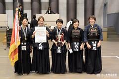 64th All Japan SEINEN KENDO Tournament_256