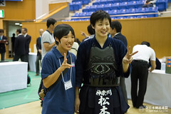 54th All Japan Women's KENDO Championship_322