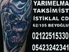 23116941026_d86d909d97_t