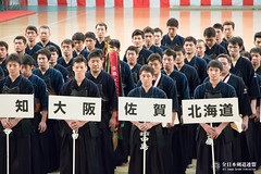 62nd All Japan Police KENDO Tournament_122