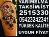 23142648995_82a9994d11_t