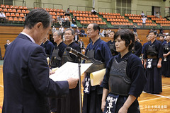 61st All Japan TOZAI-TAIKO KENDO TAIKAI_419