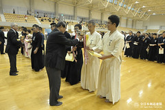 43rd All Japan JODO TAIKAI_213