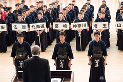62nd All Japan Police KENDO Tournament_123