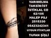 22774749129_23b156b22d_t