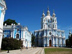 Smoljnyj cathedral