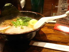 shio ramen at Rai Rai Ken