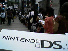 Nintendo DS Lite Noble Pink Queing