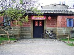 金廣福公館