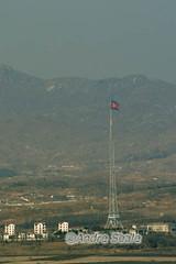 Bandeira Norte-coreana na DMZ