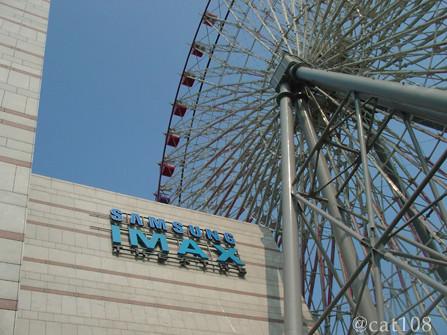 SAMSUNG IMAX 影城
