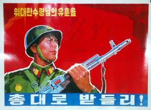 After Sergeant Kim's check bounced, the gun store demanded that he henceforth pay cash for his ammo.