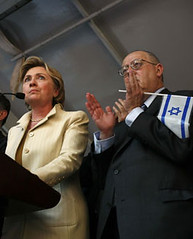 HRC at the NY Pro Israel rally last week.