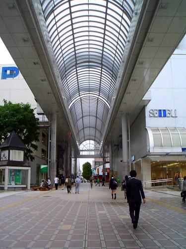 akita station area