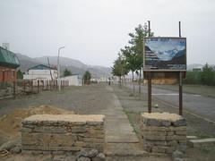 Ulgii city