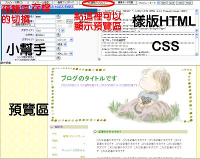 20060806_1