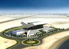 biblioteca central Dubai
