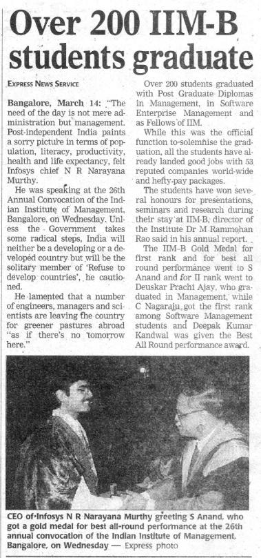 Anand on Indian Express