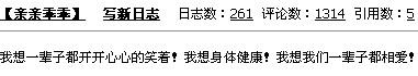http://static.flickr.com/58/227032428_569361c81c.jpg?v=0