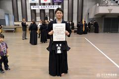 64th All Japan SEINEN KENDO Tournament_254