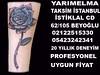 23178842531_6cb206747d_t