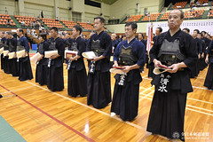 61st All Japan TOZAI-TAIKO KENDO TAIKAI_423