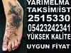 22846852920_065b71f7ea_t