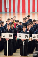 62nd All Japan Police KENDO Tournament_114