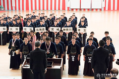 62nd All Japan Police KENDO Tournament_119