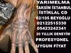 23142953375_7229fec81e_t