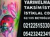 22847010240_749f111c4a_t
