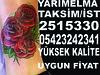 22774588489_c5f9ddffb3_t