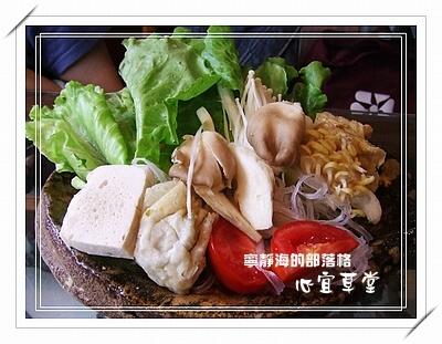心宜草堂_養生鍋配菜