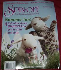 sheepy puppets!