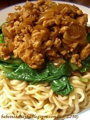 mince meat noodles
