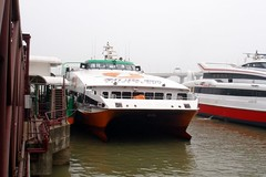 New World First Ferry