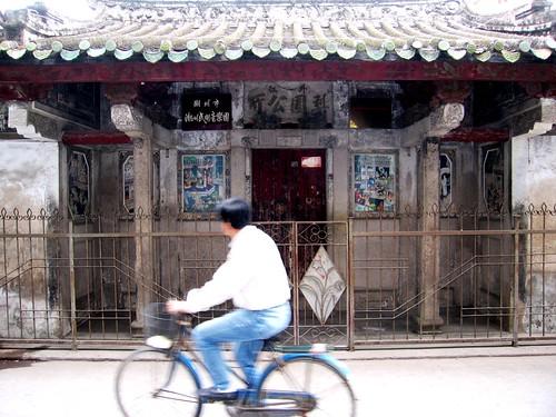 Chaozhou China 212