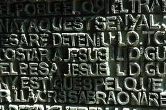 Sagrada Familia - Img2006-07-08-0041 (Barcelona 1)