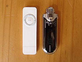 comparado con un ipod shuffle