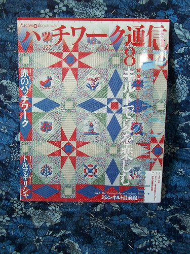 Patchwork Quilt Tsushin, August 2005
