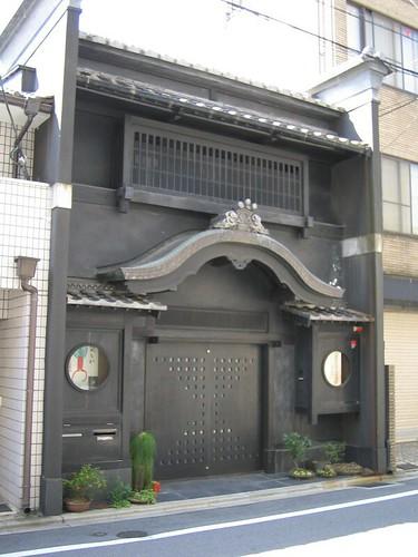Une maison à Kyoto près de Teramachi