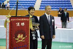 54th All Japan Women's KENDO Championship_315