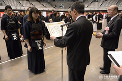 The 20th All Japan Women's Corporations and Companies KENDO Tournament & All Japan Senior KENDO Tournament_065