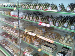 The food racks at 7-Eleven in Japan