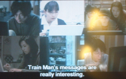 Train Man DVD Grab 2